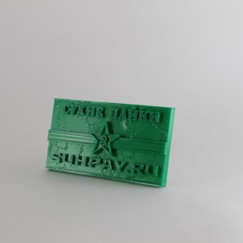 3D визитка