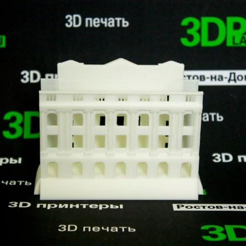 Держатель для HDD