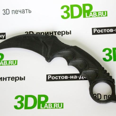 Нож керамбит (karambit)